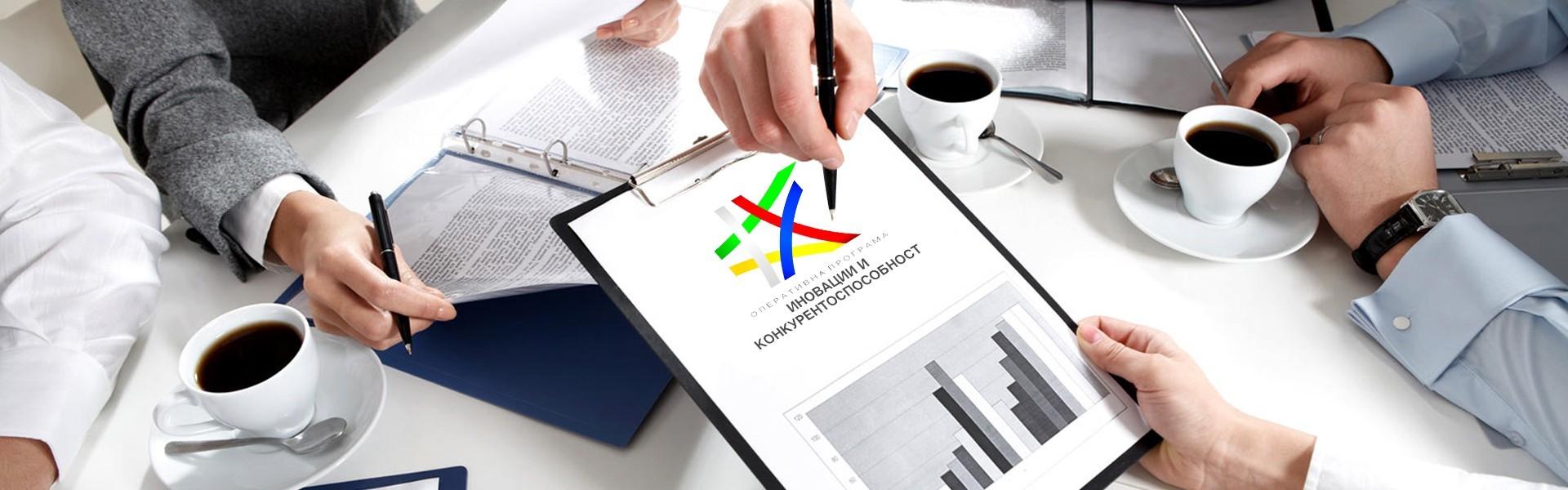 Свежи пари за стартиращия бизнес / Насърчаване на предприемачеството